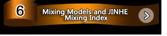 混合模型与金合混合指数