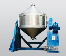 JHS Double Conical PVC granule Mixer