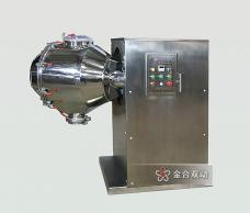 JHY Food Additives Cosmetic Pharmaceutical Mixing Machine