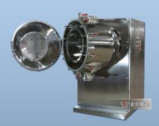 JHY  Food Additives Cosmetic Mixer Machine