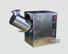 JHT Small Laboratory Drum Mixer Machine