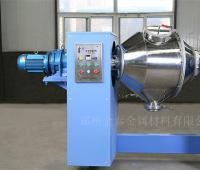 Well known Plastic Enterprise Purchase Three Dimensional Mixer Machine