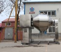 Powder Metallurgy Company Purchased Stainless Steel Mixer