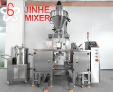 JHZP Full Automatic Granules Zipper Packing Machine