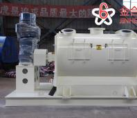 JHG Plough Continuous Mixing Machine