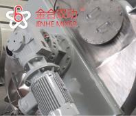 JHLS vertical screw nauta mixer machine