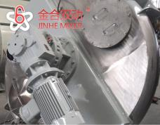 JHLS vertical screw nauta mixer machine