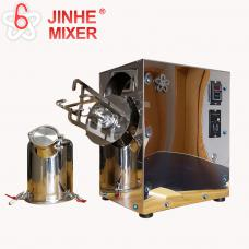 JHT Small Laboratory Drum Blender