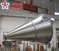 JHCS vertical screw nauta mixer machine