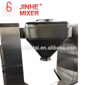 Stainless Steel Electric High Efficiency Powder Square Bin Mixer