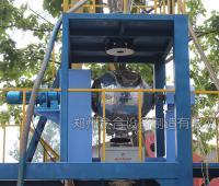 Shanxi Sirui New Materials Co., Ltd. produce copper-chromium materials