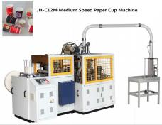 JINHE 80-100pcs/min high speed drink paper cup machine